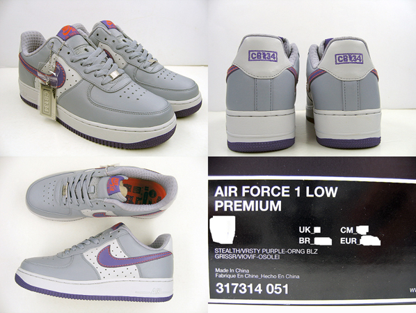 Nike Air Force 1 CB Stealth/Varsity Purple Orange Blaze