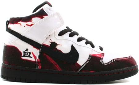 Nike Dunks Sb High Top. nike sb