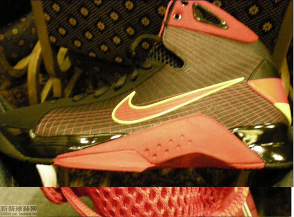 Nike Hyperdunk 2008 Player Exclusives