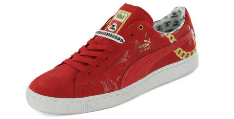 Puma Clyde Yo! MTV Raps x Big Daddy Kane Europe Release