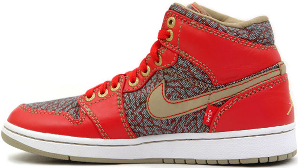 Air Jordan Retro 1 (I) x Levi Red Denim