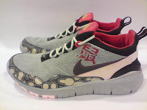 Nike Wildwood 90 Free Trail Year Of Rat