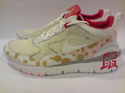save off 88d1a 7155f Nike Wildwood 90 Free Trail Year Of Rat - White