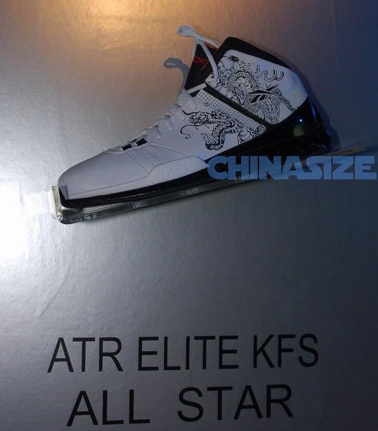 Reebok KFS Dragon ATR Elite All Star Yao Ming 2008
