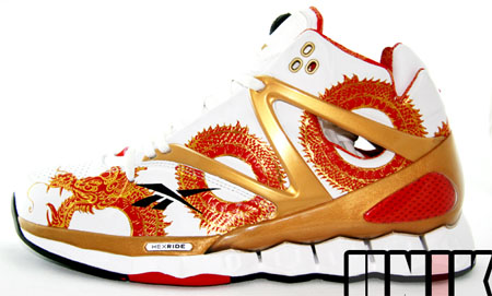 Reebok Hexride Yao Ming Olympic Detailed Look  191d59722