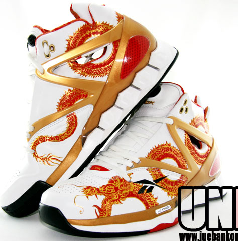 60%OFF Reebok Hexride Yao Ming Olympic Detailed Look ... e133ca58a