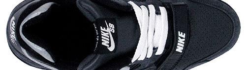 Nike SB Air Trainer TW II