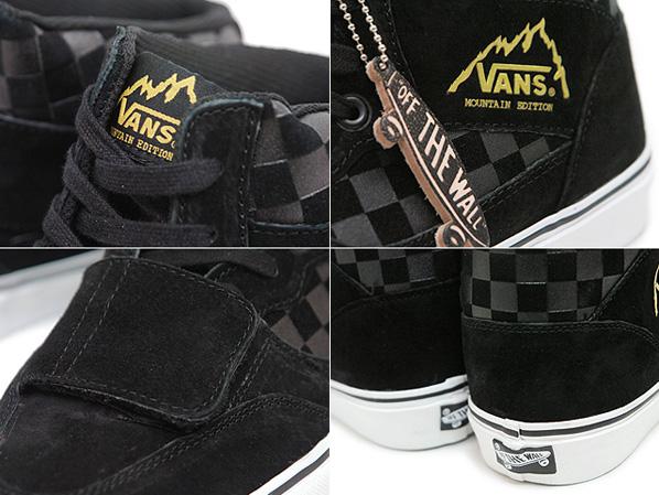 Vans Vault Mountain Edition High LX