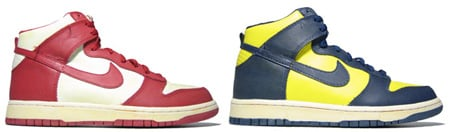 Nike Be True Vintage Dunk High Quickstrike - St. Johns/Michigan