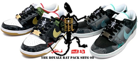 official photos ca724 ff5b9 Nike Dunk SBTG Royale Rat Pack 2008 Custom | SneakerFiles