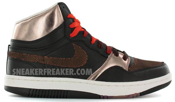 Nike Copper-Art Pack