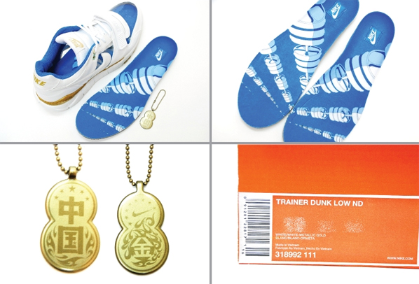 Nike Dunk Trainer Low Invisible - Olympic Inspired
