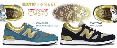 New Balance CM670 x Stussy x Hectic