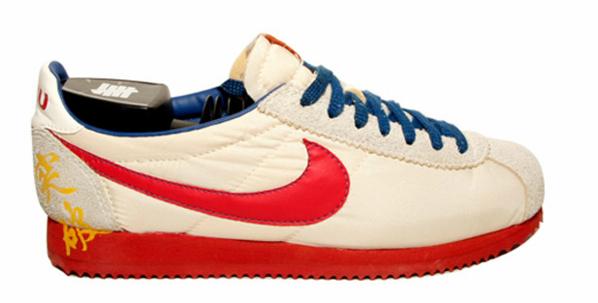 Nike China 1984 Olympics Pack