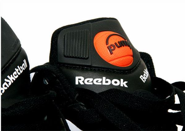 Reebok Omni Lite Pump - 1991 Slam Dunk Contest Edition