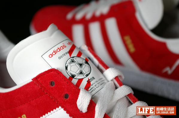 Adidas Euro 2008 Gazelle II (2)