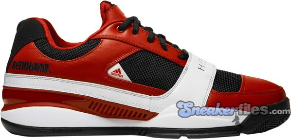 Adidas TS Lightswitch Gil II Zero x Benihana Hibachi