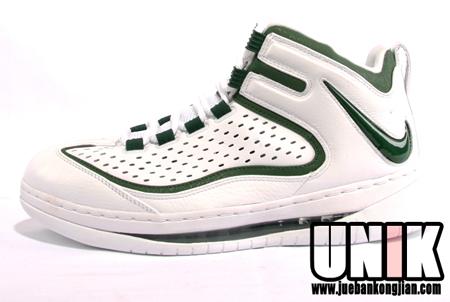 Nike Air Max Basketball Yi Jianlian - White/Olive