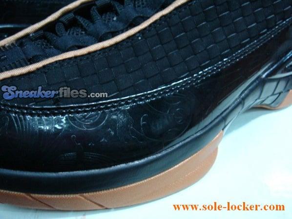 Air Jordan XV (15) SE Black / Miners Gold
