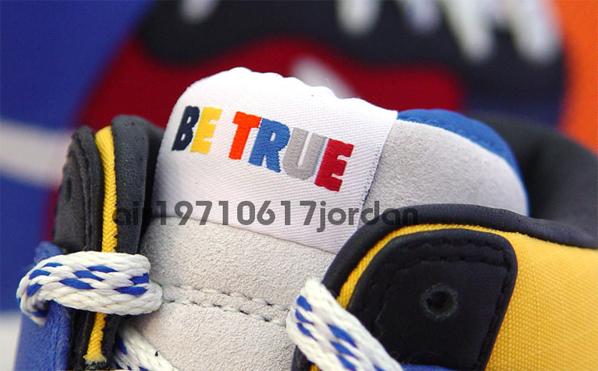 Nike Dunk High Supreme Tier 0 - Be True Multicolor