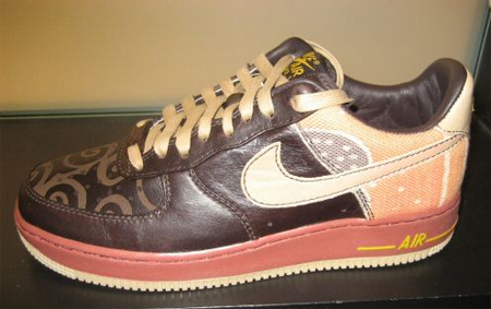 Nike Air Force 1 Premium Black History Month 2008