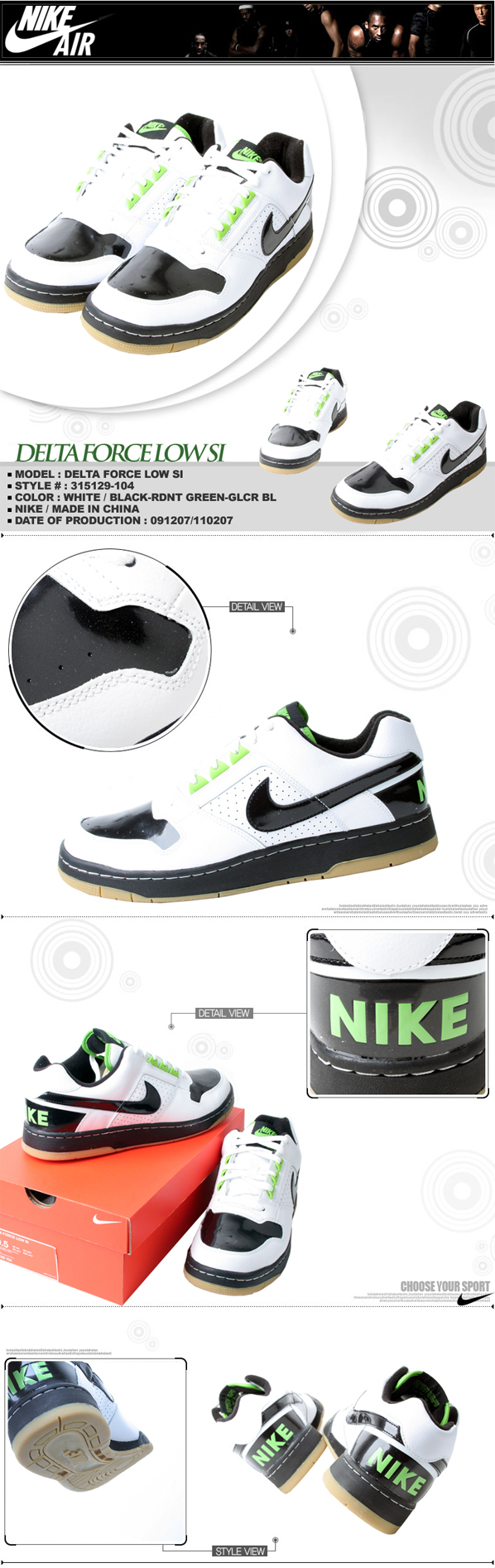 Nike Delta Force Low SI - White/Green/Black