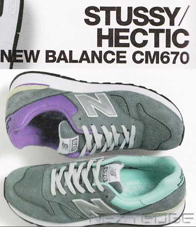 New Balance CM670 x Hectic x Stussy