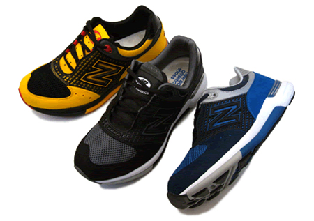 New Balance M576E Limited Edition 20th Anniversary - Yellow, Black, Blue