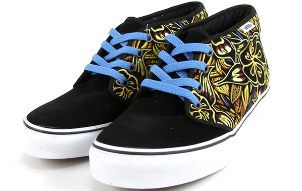 Vans Vault Jungle Pack