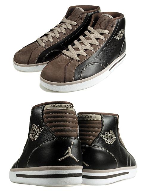 Air Jordan PHLY Barque Brown / Chino - White