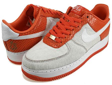 Nike Air Force 1 Supreme - Daisuke Matsuzaka