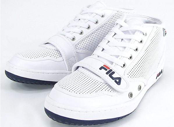 Fila Silo Limited Edition Series