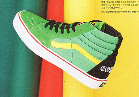 Bad Brains x Supreme x Vans SK-8 Hi