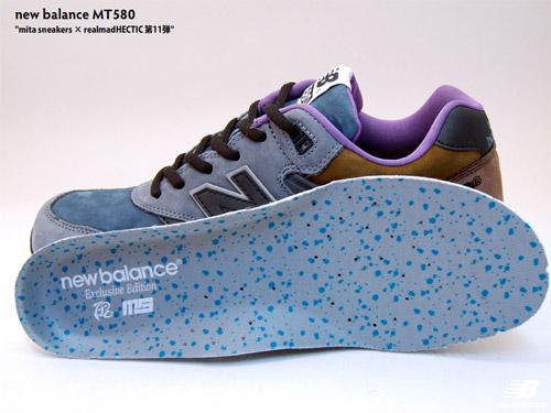 New Balance MT580 x Mita Sneakers x realmad HECTIC