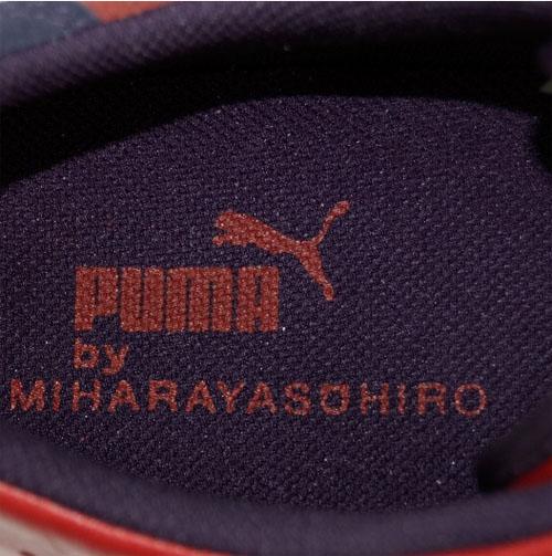 Puma MY-33 and Rudolf Dassler