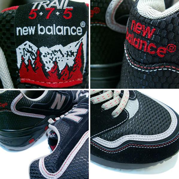 New Balance M575 J
