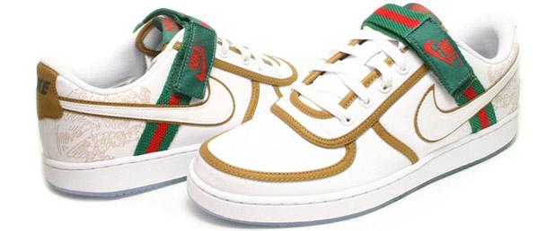 Nike Vandal Low Premium Cinco De Mayo