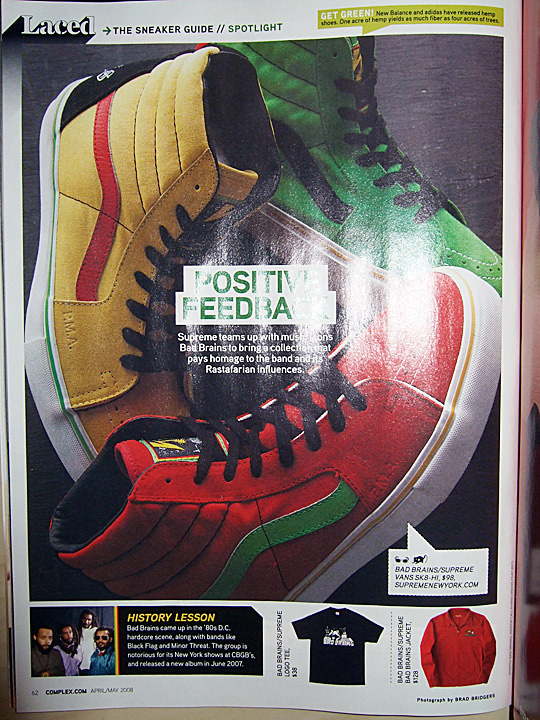 Supreme x Bad Brains x Vans