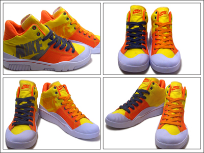 Nike Womens Outbreak High - Varsity Maze / Flint Grey - Orange Blaze