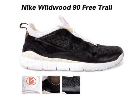 Nike Wu Shu Pack