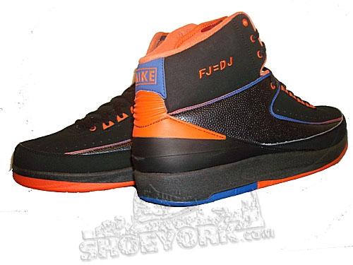 Air Jordan II (2) New York Knicks PE