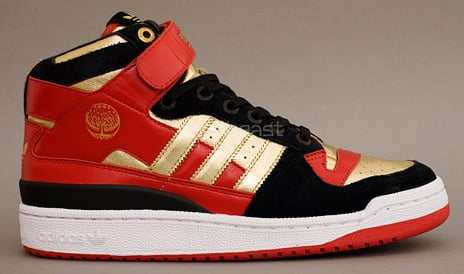 Universal Pictures x Adidas - Hellboy II: The Golden Army