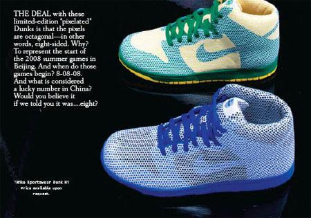 Nike Dunk High Octagon Pixel Pack  26e346a10