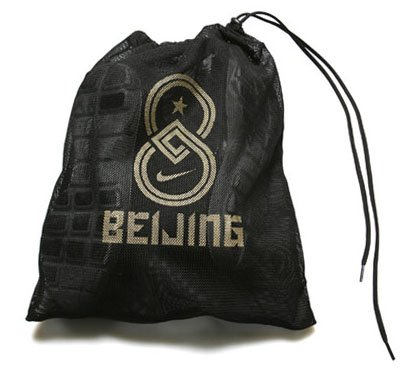Nike Rejuven8 Beijing