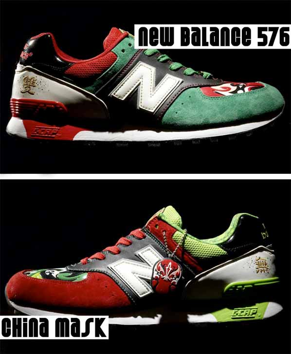 New Balance 576 - China Mask Limited Edition