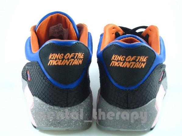 Nike Air Max 90 Mowabb King of the Mountain