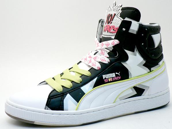Yo! MTV Raps x Puma Suede TLP | First Round B4