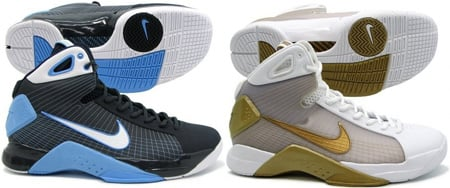 Nike Hyperdunk White Metallic Gold and Dark Obsidian White