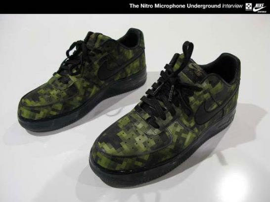 nike air force exclusive