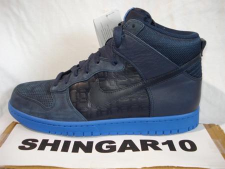 Nike Dunk High Premium Sample - Black / Blue